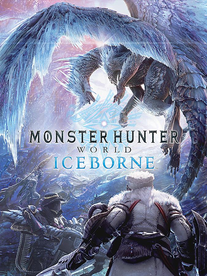 怪物猎人间界:冰原