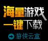 云盒新版发布 智能化游戏平台
