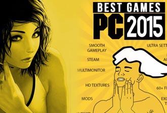 有你的菜吗?2015年最值得期待的25部PC游戏