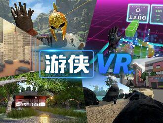 高科技VR游戏带你国庆嗨翻天,足不出户环游世界