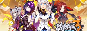 【崩坏3】新版上线加入舰团送仁王