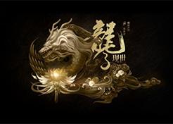《御龙在天》新版资料片首发!