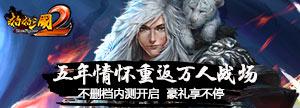 【啪啪三国2】参与活动 赢千元京东卡