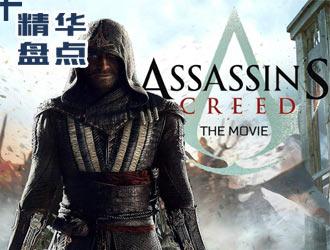 精华盘点:20大游戏改编的辣鸡电影