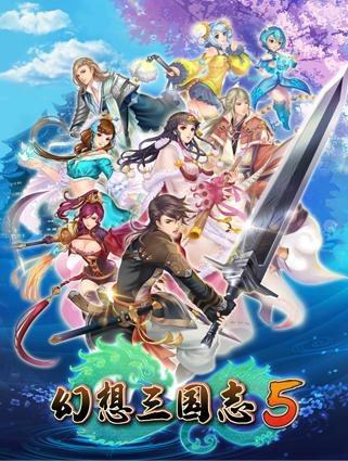 宇峻奥汀制作的国产经典RPG游戏