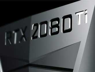 英伟达RTX 2080Ti开箱 好大的个头!