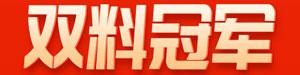 大朋VR包揽天猫双11VR品类双料冠军