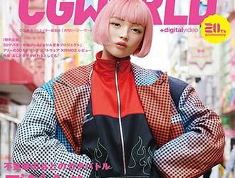 东京CG公司打造的虚拟人物竟成网红!