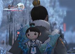 《古剑奇谭OL》新挂饰金风玉露