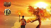 魔域玩家挑战游戏界首次沙漠马拉松 317品牌日热血重燃!