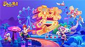 《梦幻西游》电脑版x敦煌博物馆联动