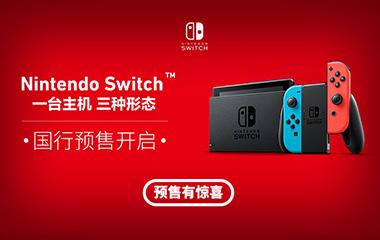 国行Nintendo Switch大发5分彩—极速5分彩机