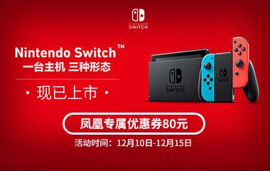 国行Nintendo Switch游戏机
