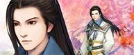 《仙剑奇侠传5:前传》激活说明