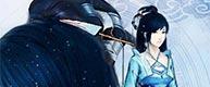 《仙剑奇侠传5:前传》视频攻略
