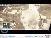 《皇牌空战7:突击地平线》火爆中文攻略II