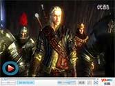 《巫师2:刺客之王》试玩视频