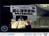 《黑色洛城》中文版解说第二期:买家当心