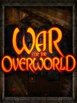 超越世界战争