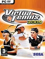 VR网球2009