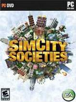 模拟城市之社会豪华版