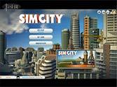 《模拟城市5》小白也玩造城市之简单体验