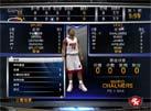 NBA 2K14招牌技能一览