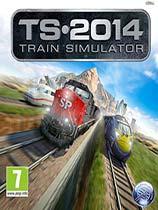 模拟火车2014