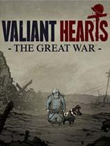 忠勇之心:伟大战争
