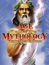 神话时代:扩充版