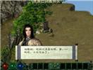《剑侠情缘外传月影传说》游戏解说 01