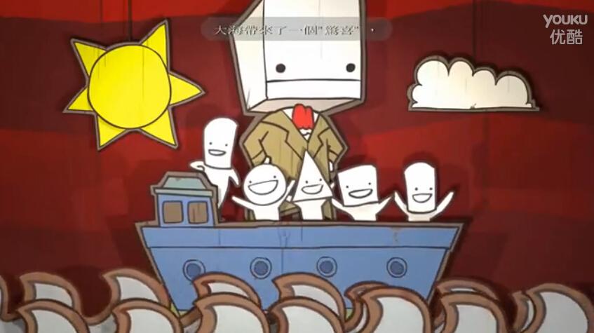 《战斗砖块剧场》联机视频