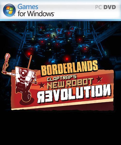 无主之地机器革命