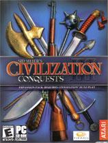 席德梅尔之文明3资料片征服世界