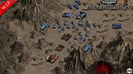 首幅PC实机游戏截图曝光