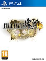 最终幻想:零式HD