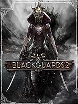 黑色守卫2