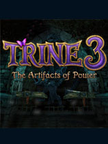 三位一体3:权力圣器