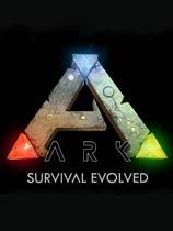 方舟:生存进化