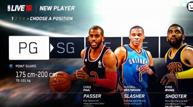 《NBA Live 16》诚意满满