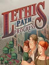 Lethis:进步之路