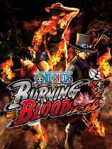 海贼王:燃血