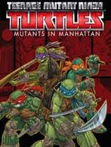 忍者神龟:曼哈顿突变体