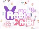 《Rabi-Ribi》首部预告