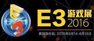 2016E3游戏大展