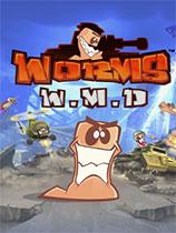 百战天虫WMD
