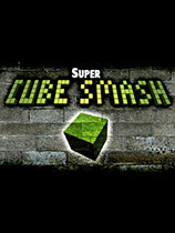 超级方块粉碎