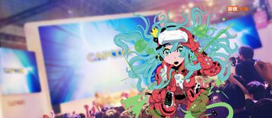 TGS东京电玩展2016