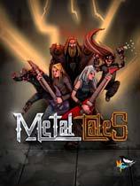 金属传说:吉他之神的愤怒