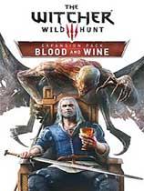 巫师3:血与酒